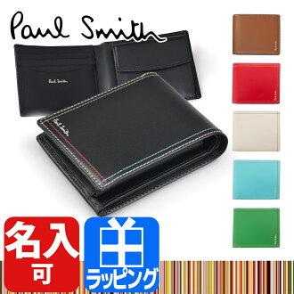 Paul 史密斯錢包硬幣錢包,Paul 史密斯 / 錢包 / Paul 史密斯錢包 / Paul 史密斯男士 / 史密斯 Paul 史密斯婦女單位兩折和品牌真正嶄新的一年禮品贈品 PSK707