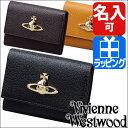 ヴィヴィアンウエストウッド ヴィヴィアン 財布 ヴィヴィアン・ウエストウッド EXECUTIVE 財布 【Vivienne Westwood …