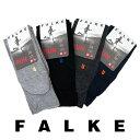 【決算セール】 ファルケ 靴下 Falke RUNE ショートソックス メ【ンズ レディース ショート ブランド 正規品 新品 201…