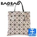 baobao バオバオ baobao issey miyake バオバオイッセイミヤケ バッグ トートバッグ BAO BAO LUCENT BASICS 6×6 【 …