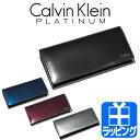 カルバンクライン 財布 カルバンクラインプラチナム 二つ折り長財布 オリス カード段12 小銭入れ メンズ Calvin Klein…
