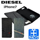 ディーゼル iPhone7用ケース COSMO IPHONE 7 BOOKLET CASE アイフォン アイフォーン アイホン カード収納【DIESEL メンズ...