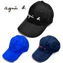 アニエスベー キャップ 帽子 agnes b. ロゴ刺繍 メンズ レディース 【送料無料 ブランド 正規品 新品 2017年 ギフト …