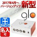 新型グロー 電子タバコ 新型バージョンアップ スターターキット 本体 あす楽 BAT ジャパン 加熱式タバコ 名入れ【glo …