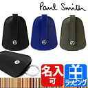 【SALE】 ポールスミス キーケース キーリング キーホルダー ARXD KYER BELL ロゴ 名入れ【PS BY PAUL SMITH メンズ …