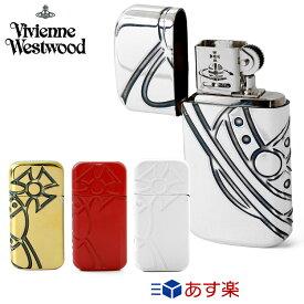 ヴィヴィアンウエストウッド ヴィヴィアン ライター オイルライター BIG ORB 喫煙具 ホワイトデー お返し【Vivienne Westwood メンズ レディース おしゃれ ブランド 正規品 新品 ギフト プレゼント】1118531-7-F 1118531-8-F