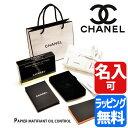 【正規品】CHANEL シャネル あぶらとり紙 オイルコントロールティッシュ 名入れ 【シャネルロゴ入り 化粧 美容 ハンドミラー ・・・