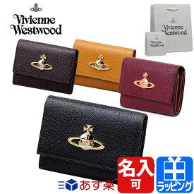 ヴィヴィアンウエストウッド ヴィヴィアン 財布 二つ折り財布 EXECUTIVE 名入れ 小銭入れあり【Vivienne Westwood 革 メンズ レディース ブランド おしゃれ かわいい 正規品 新品 ギフト プレゼント】 3318C93