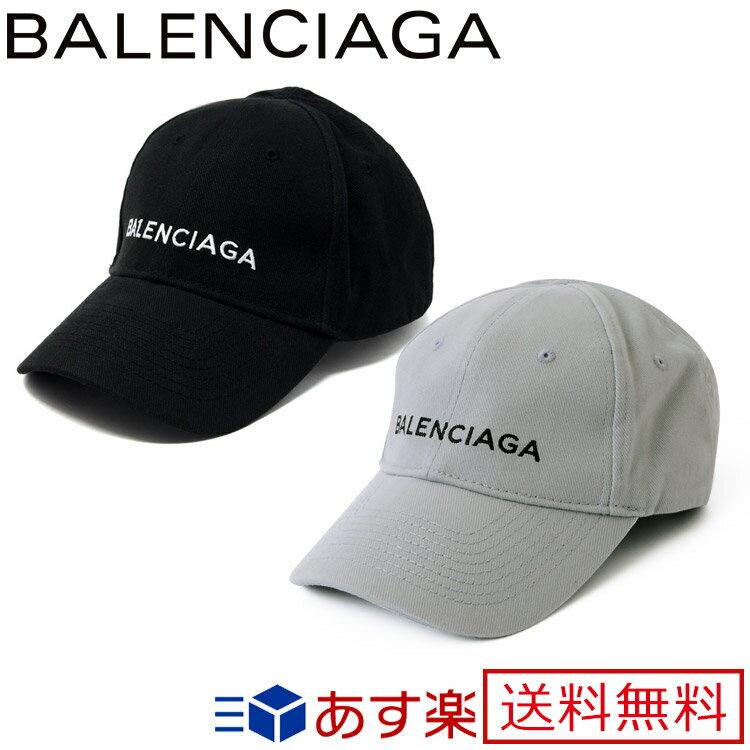 バレンシアガ キャップ 帽子 クラシック ベースボールキャップ コットン100% ブラック グレー【BALENCIAGA レディース ブランド おしゃれ かわいい 送料無料 正規品 新品 2019年 ギフト プレゼント】XFCB701055 [S] バーゲン