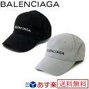 バレンシアガ キャップ 帽子 クラシック ベースボールキャップ コットン100% ブラック グレー【BALENCIAGA レディース…