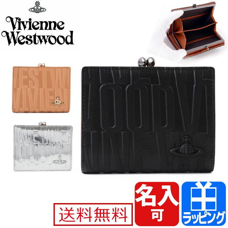 ヴィヴィアンウエストウッド 財布 二つ折り財布 がま口 ブライダルボックス 牛革 名入れ 小銭入れあり【Vivienne Westwood レディース ブランド おしゃれ かわいい 送料無料 正規品 新品 2019年 ギフト プレゼント】3218V53