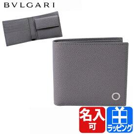 b40b3fee5223 ブルガリ 財布 二つ折り財布 285217 小銭入れあり カーフレザー 牛革 名入れ【BVLGARI