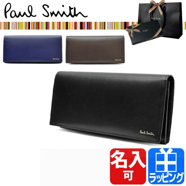 【GWも休まず出荷】 ポールスミス 財布 二つ折り長財布 シティエンボス 名入れ 【Paul Smith メンズ 送料無料 ブランド 正規品 新品 2019年 ギフト プレゼント】 P306