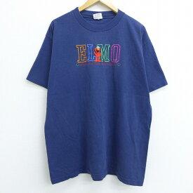【中古】古着 半袖 ビンテージ ヴィンテージTシャツ 00年代 00s セサミストリート エルモ 刺繍 クルーネック 丸首 紺 ネイビー XLサイズ 中古 メンズ 551180