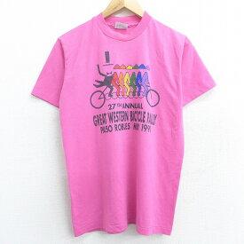 【中古】古着 半袖 ビンテージ ヴィンテージTシャツ 90年代 90s ヘインズ Hanes 自転車 クルーネック 丸首 USA製 アメリカ製 ピンク Mサイズ 中古 メンズ   春夏 夏物 夏服 ヴィンテージTシャツ メンズファッション カットソー ティーシャツ ティシャツ メンズTシャツ