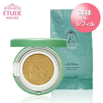 It is with ETUDE HOUSE etude house water cushion foundation refill
