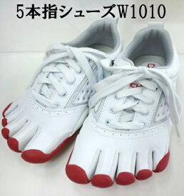 5本指シューズglobe、外反母趾を予防し足の蒸れを軽減させます!/ウォーキングシューズ/ランニングシューズ/23cm/24cm/25cm