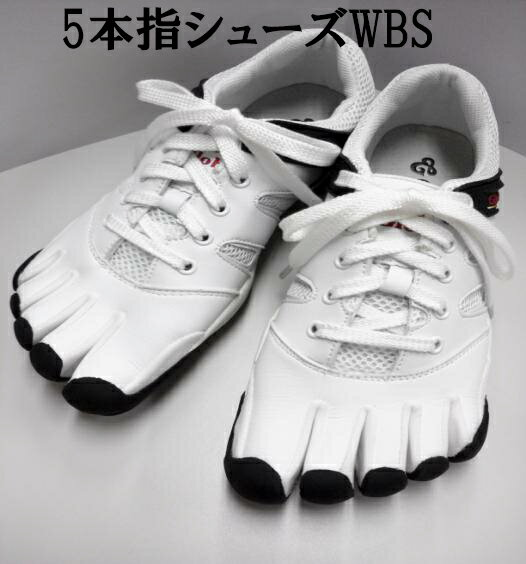 5本指シューズglobe、外反母趾を予防し足の蒸れを軽減させます!/ウォーキングシューズ/ランニングシューズ/23cm/24cm/25cm/27cm