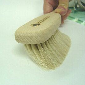【送料無料】【ポイント10倍】アートブラシ社製最高級カシミヤ用ブラシ/カシミヤブラシ