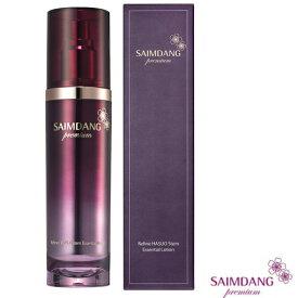 サイムダン化粧品 サイムダンプレミアム リファイン HASUOステム 美容液化粧水SAIMDANG premium Refine HASUO Stem Essential Lotion