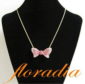 フローラディア floradia/ピンクグラデーションリボンネックレス/【ポイント10倍】TVショッピングで大ヒット