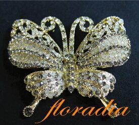 フローラディア floradia/スワロウテイルブローチ/【ポイント10倍】TVショッピングで大ヒット