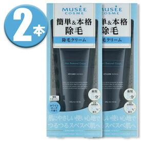 (2本)ミュゼコスメ 薬用ヘアリムーバルクリーム 200g×2本