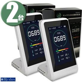 (2個セット)東亜産業 コンパクト CO2マネージャー 酸素濃度測定器 TOA-CO2MG-001 二酸化炭素濃度測定器 温度測定 湿度測定 アラート付き CO2モニター TOAMIT