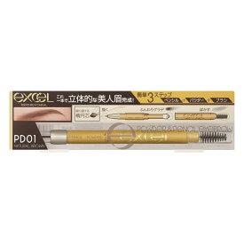 【送料無料】エクセル(excel) パウダー&ペンシルアイブロウEX PD01(ナチュラルブラウン)