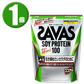(1個)明治 ザバス(SAVAS) ソイプロテイン100 ココア味【100食分】 2,100g
