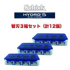 【簡易包装】シック Schick スキンガード付5枚刃 ハイドロ5 替刃4枚入×3個セット