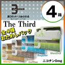 【4個おためしパック】The Third ヒートスティック型加熱式タバコカートリッジ 「ザ・サード」ニコチン0mg メンソール…