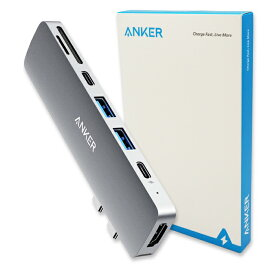 Anker PowerExpand Direct 7-in-2 USB-C PD メディア ハブ グレー A83710A1