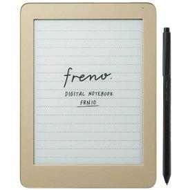 キングジム デジタルノート フリーノ FRN10 マットベージュ