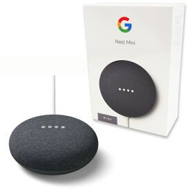 Google スマートスピーカー GOOGLE NEST MINI チャコール GA00781-JP 第2世代