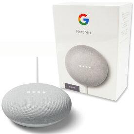 Google スマートスピーカー GOOGLE NEST MINI チョーク GA00638-JP 第2世代
