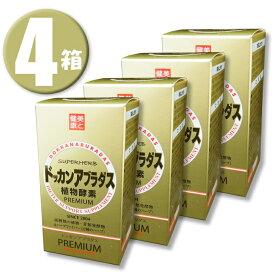(4個)ドッカンアブラダスPREMIUM 植物発酵物含有加工食品 180粒 4個セット