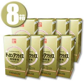 (8個)ドッカンアブラダスPREMIUM 植物発酵物含有加工食品 180粒 8個セット