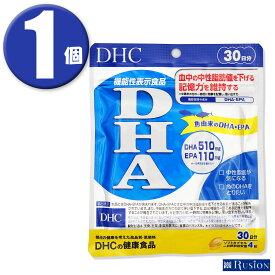 (1個)DHC サプリメント DHA 30日分 120粒 機能性表示食品 ディーエイチシー