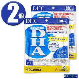 (2個)DHC サプリメント DHA 30日分 120粒×2個 機能性表示食品 ディーエイチシー