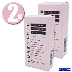 (2個)ピュアナクレ PURENACLE クレンジングバー 洗顔 炭 泥 毛穴 シカ 成分配合 20g×2個 ヴィワンアークス