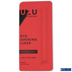 UZU BY FLOWFUSHI ウズ フローフシ アイオープニングライナー ブラウンブラック EYE OPENING LINER BROWN-BLACK LIQUID EYELINER
