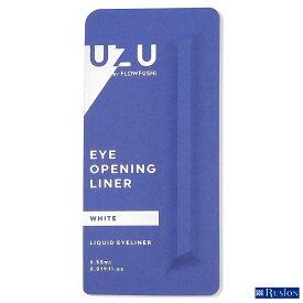 UZU BY FLOWFUSHI ウズ フローフシ アイオープニングライナー ホワイト EYE OPENING LINER WHITE LIQUID EYELINER