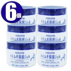 (6個)イミュ ナチュリエ ハトムギ保湿ジェル スキンコンディショニングジェル 180g×6個