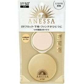 資生堂 ANESSA アネッサ オールインワン ビューティーパクト ファンデーション シトラスソープの香り 1 やや明るめのオークル 10g