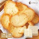シベールラスクフランス プレミアムバターM缶個包装 28袋 56枚シベール 麦工房 ラスク 山形ギフト 洋菓子 焼菓子
