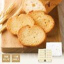 シベールラスクフランス プレミアムバターギフトS箱個包装 12袋 24枚シベール 麦工房 ラスク 山形ギフト 洋菓子 焼菓子