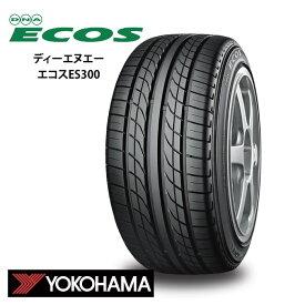 ヨコハマ DNA ECOS ES300 135/80R12 68S◆2本以上送料無料(北海道 沖縄 離島は発送不可)エコス 軽自動車用サマータイヤ