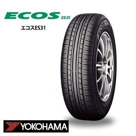 ヨコハマ ECOS ES31 165/65R14 79S◆2本以上送料無料(北海道 沖縄 離島は発送不可)エコス 乗用車用サマータイヤ 低燃費タイヤ