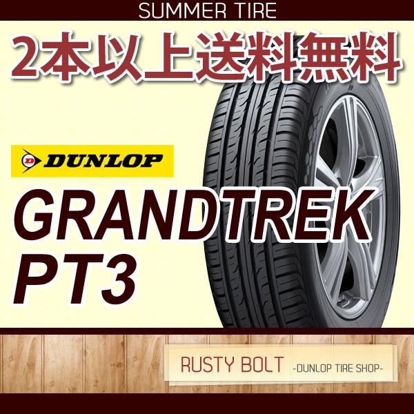 サマータイヤ ダンロップ GRANDTREK PT3 285/60R18 116V◆グラントレック SUV・4X4におすすめ